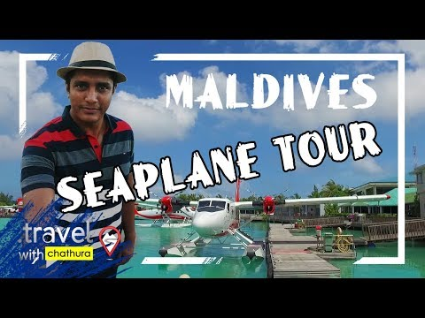 Travel With Chatura - Maldives - Seaplane Tour (Trailer)