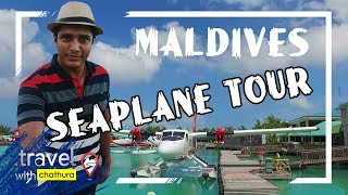 Travel With Chatura - Maldives - Seaplane Tour (Trailer) Thumbnail