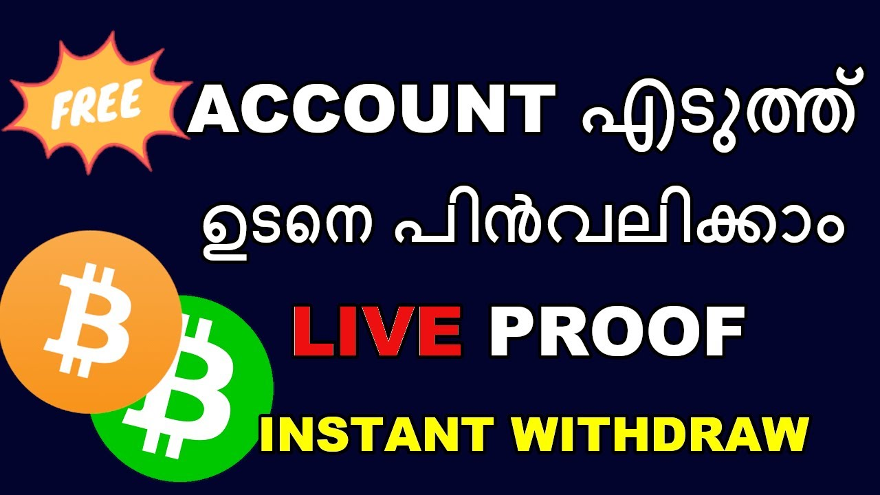 How to get instant money in account || Earn instant btc in coinbase live proof || TIIM coin