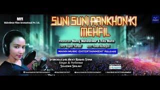 Suni Suni Aankhon Ki Mehfil | Official Teaser | Mann Music Entertainment