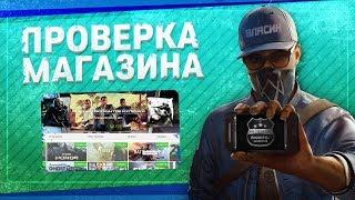 видео магазин аккаунтов steam
