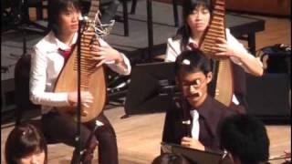 菊花台 Chrysanthemum Terrace - Raffles Alumni Chinese Orchestra 2010