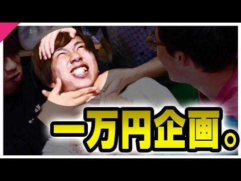1万円分の ' ち く わ 'を食べれるまで終われまテン!!
