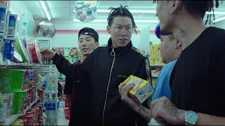 """Beat X Beat: Higher Brothers - """"7/11"""""""