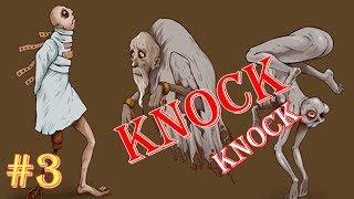 [Knock Knock] มากันสองตัวววว! #3