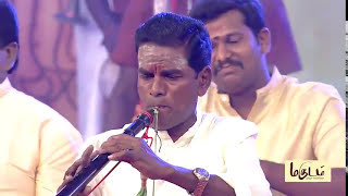 Grand Tamilar Traditional Music Show