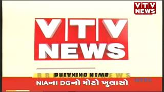 News Flash! Top #Headlines @ 7AM |  15th October'19 | VTV Gujarati