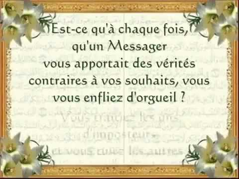 "Magnifique Sourate Al-Baqarah ""La Vache"" -Complète- par Mishary Al-Affasy"