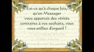 Repeat youtube video Magnifique Sourate Al-Baqarah