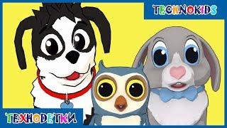 Мультики для малышей * Мультики про животных * Peppy Pals Farm * Мультики игры для детей и малышей