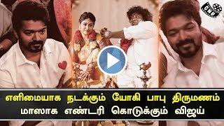 Thalapathy Mass Entry in Summer 2020 | Yogi Babu Simple Marriage Function | Arun Vijay | Amirtha
