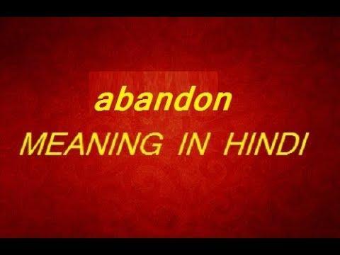 abandon Meaning in hindi || English meaning का हिंदी में अर्थ