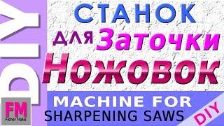 видео Оборудование для заточки и шлифовки вольфрамовых электродов