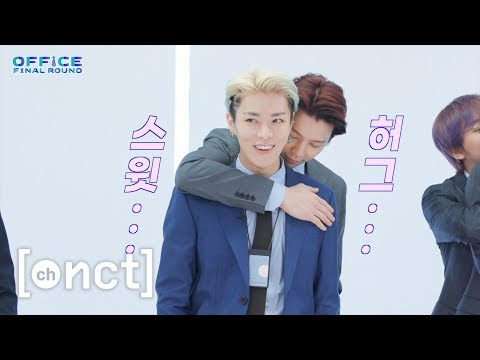 "〖OFFICE FINAL ROUND〗 EP. 1 ""신입 사원 부서 배정""
