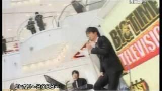 浅岡雄也 - ヒカリ ~2008~