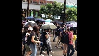 """香港831-民众呼喊""""光复香港""""向遮打花园行进"""