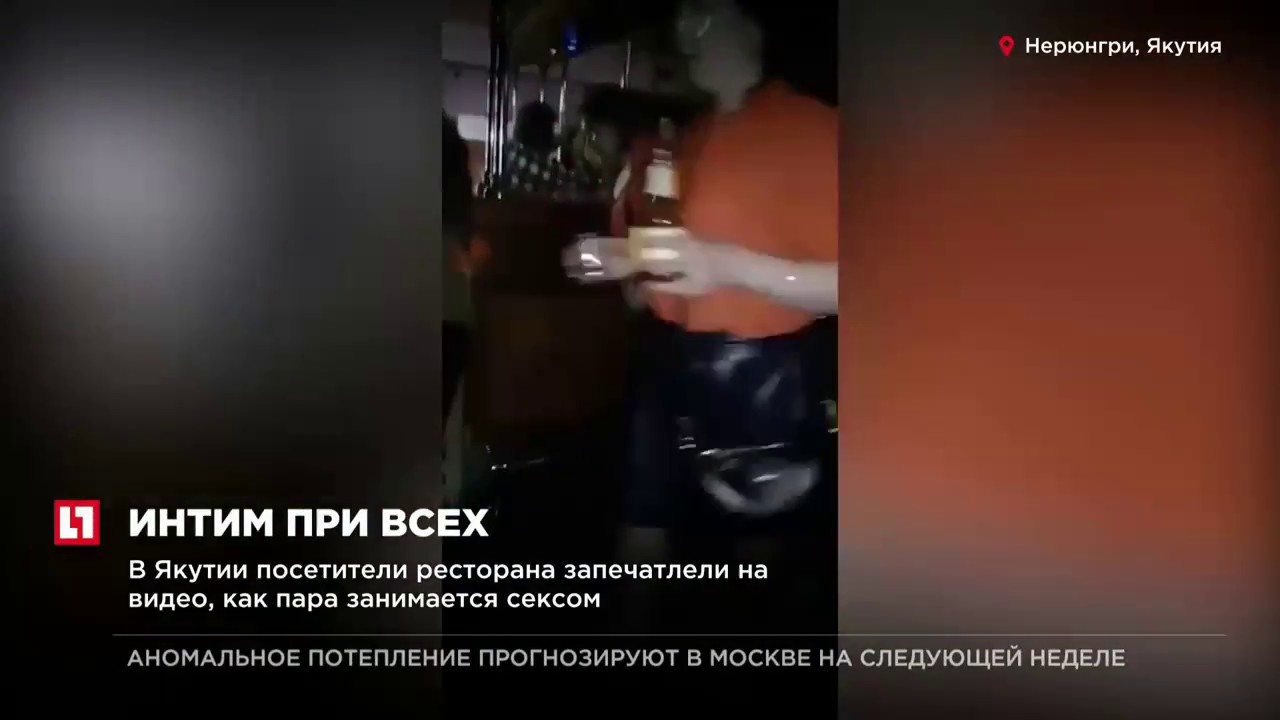 Якутск скрытая камера минет секс