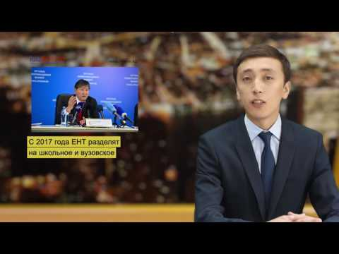 Qnews (Qazaq NEWS) - самые обсуждаемые новости от создателей Q-елі!