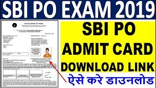 SBI PO Pre Exam Admit Card 2019 | How to Download SBI PO Pre Exam Admit Card |SBI PO Admit Card Link