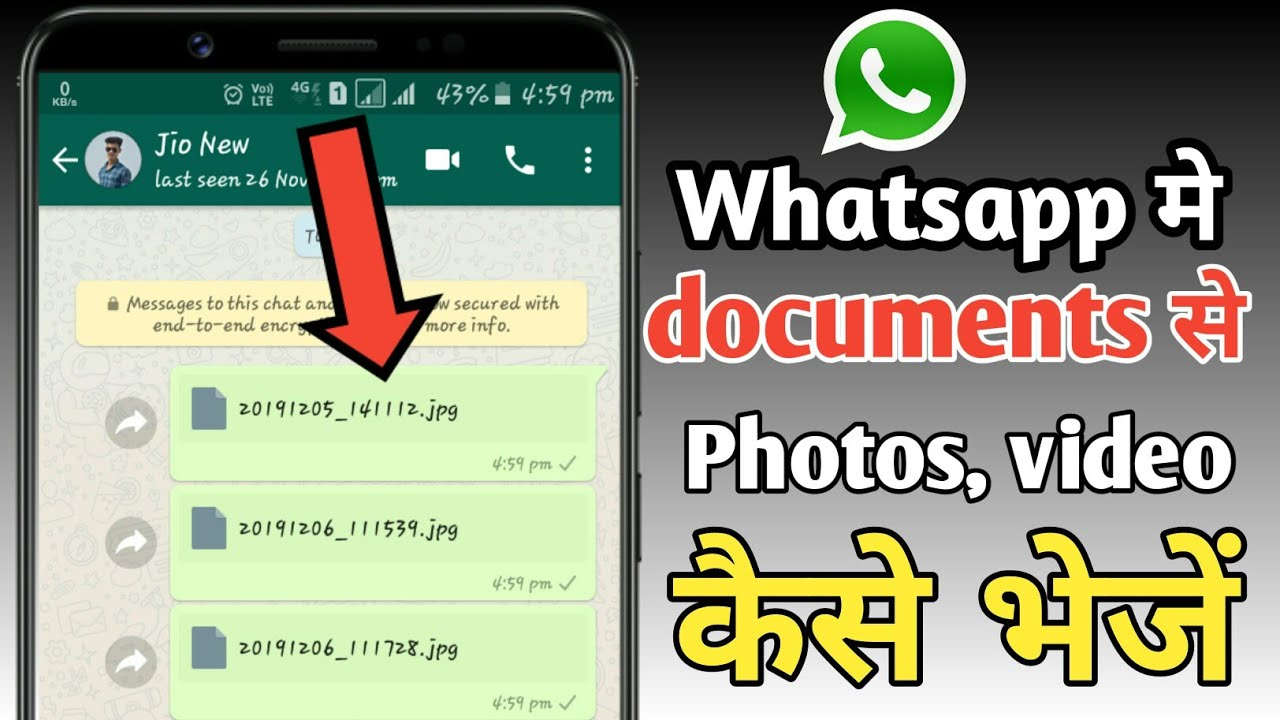 WhatsApp me document se photo and video kaise send Kare | How to send photo in whatsapp document