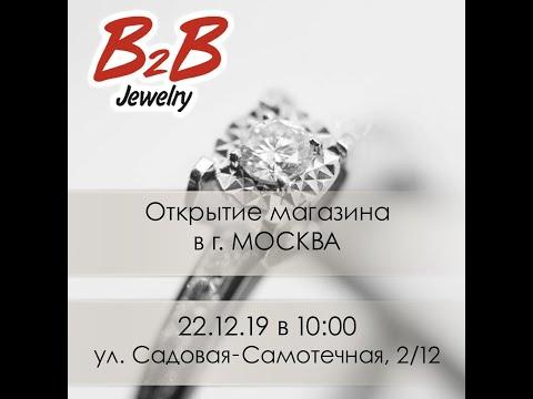 B2B Jewelry Открытие магазина в Москве(Россия).360% Годовых на полном пасcиве.