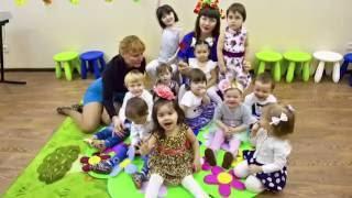 Детский сад Волшебный мир г  Уфа ул  Сун Ят Сена 9
