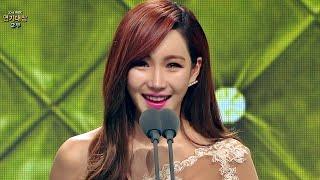 2014 MBC 연기대상 - Yeong Min-Jeong Speech