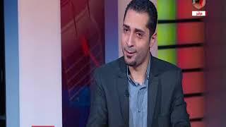 محمد السيد وتوقعاته عن لقاء السوبر المصرى بين الاهلى والزمالك