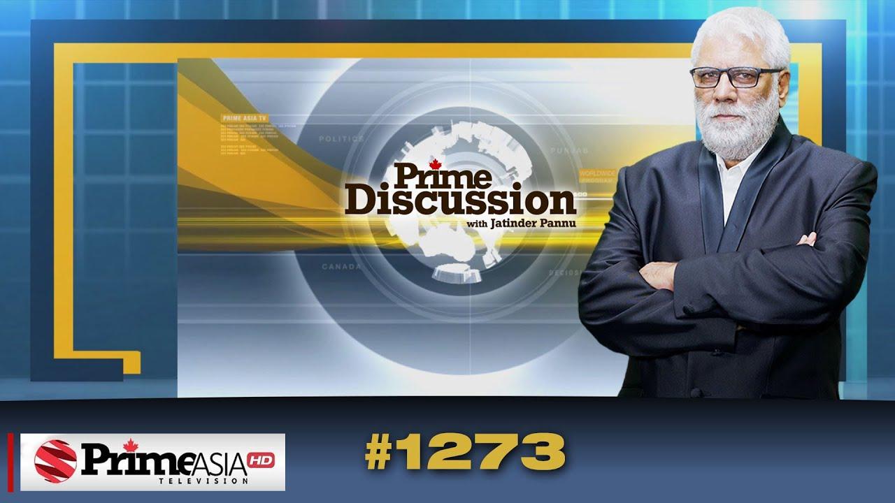 Prime Discussion (1273) || (ਢੱਡਰੀਆਂਵਾਲੇ ਖਿਲਾਫ਼ ) ਕਿਸ ਲੀਡਰ ਨੇ ਕਰਵਾਇਆ ਫੈਸਲਾ?