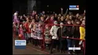 Мурманск День Города 2013(, 2013-10-06T21:16:30.000Z)