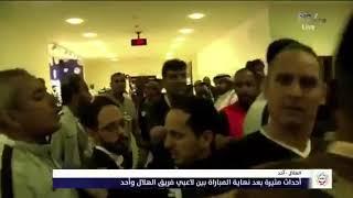 """شاهد: كاميرا خاصة ترصد حركة """"العويشير"""" وتظهر لاعبي الهلال وهم يحاولون اللحاق به"""
