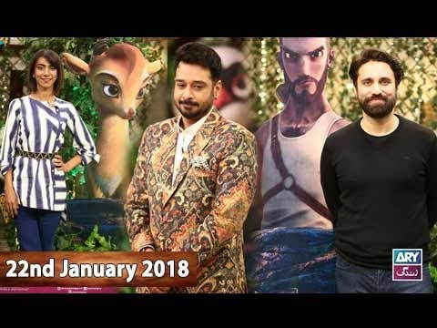 Salam Zindagi With Faysal Qureshi - Allahyar's Movie Cast - 22nd January 2018