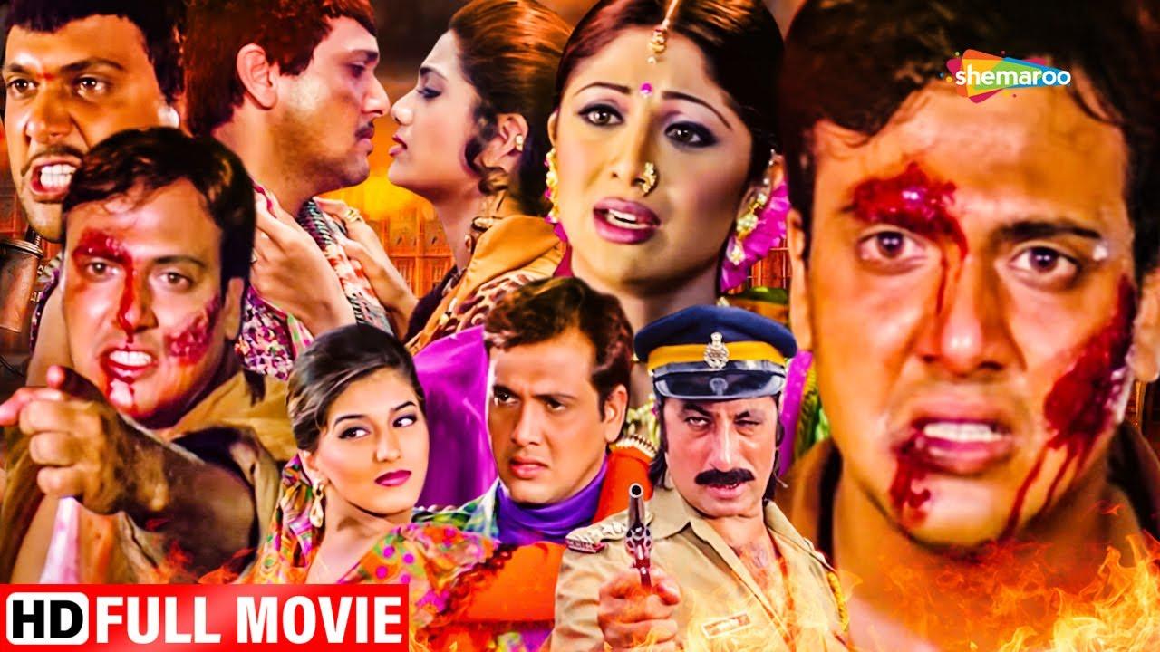 गोविंदा और शिल्पा शेट्टी की रिकॉर्ड ब्रेक मूवी - GOVINA SUPERHI ACTION MOVIE - Shilpa Shetty Movie