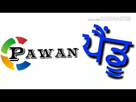 LE CHAKK MAIN AA GYA2- Parmish Verma | Juke Dock