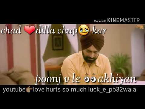 Punjabi sad song Din ravinder grewal whatsapp status 😢😢