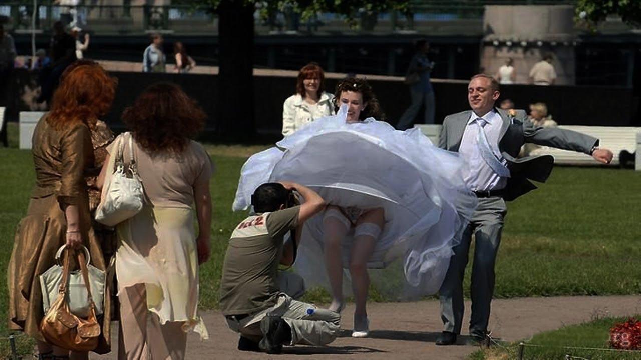 под юбкой приколы видео у невесты