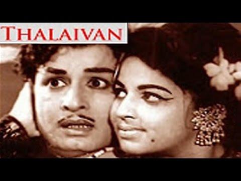Thalaivan - Tamil Full Classic Movie