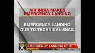 Air India plane makes emergency landing in Ahmedabad - NewsX