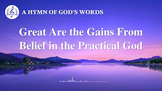 "2020 Praise Song | ""Great Are the Gains From Belief in the Practical God"""