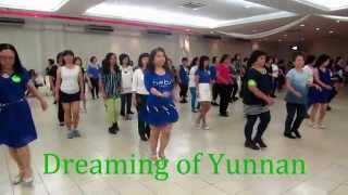 DREAMING OF YUNNAN ( Tina Chen ) : EBC Line Dance Party @ 24.8.2014