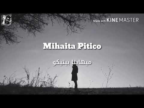 اغنيه رومانيه مترجمه - AFARA E FRIG