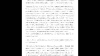 ジャニーズJr.の次期デビュー候補がわかる? 夏イベント『ガムシャラ!...