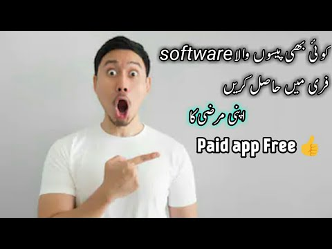 how-to-free-download-paid-software-|-urdu-and-hindi