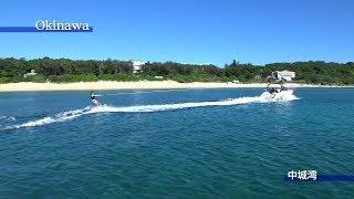 シースタイルで楽しめる全国の海遊びを動画でご紹介! https://sea-styl...