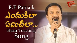 Telugutimes.net R.P. Patnaik Endukila Emitilaa - Heart Touching Song