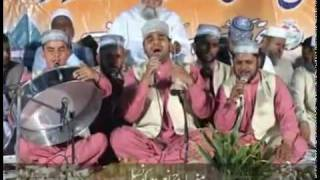 Allah Humma Salle