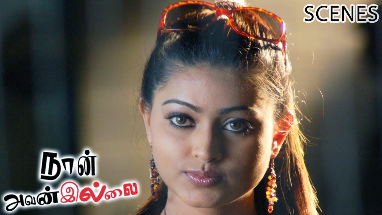 Naan Avanillai Tamil Movie | Scenes | Jeevan Cheat Sneha Flashback ... for Naan Avan Illai Sneha  53kxo