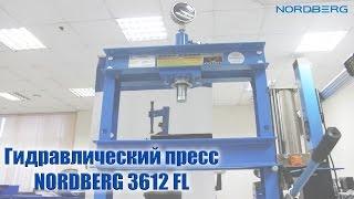 Гидравлический пресс NORDBERG N3612 FL