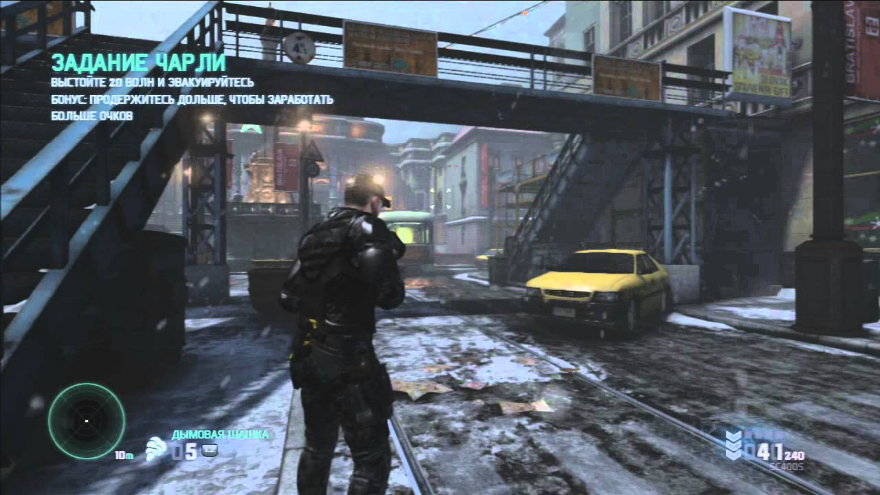 Tom Clancy Games For Ps4 : Tom clancy s splinter cell blacklist ps and youtube