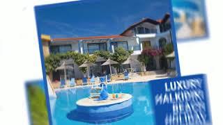 Luxury Halkidiki Beach Holidays  |  Top Halkidiki Holiday Deals - Super Escapes Travel